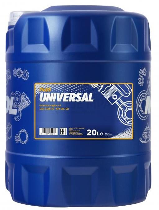 Převodový olej 80W-90 Mannol Universal Getriebeoel - 20 L - Oleje 80W-90